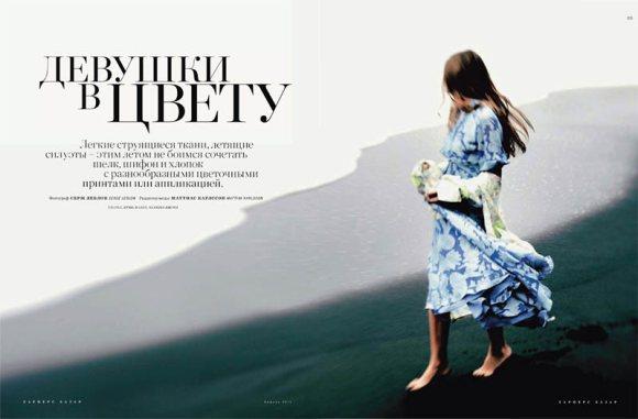 Regina Feoktistova Harpers Bazaar Russia April
