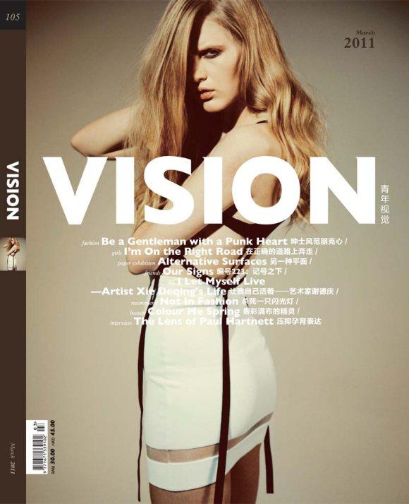 Renee Van Seggern Vision China