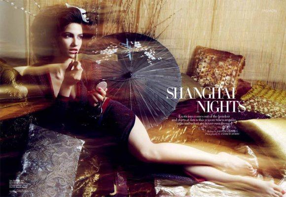Tara Emad Harpers Bazaar Arabia April 2011