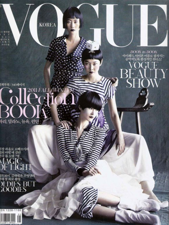 Vogue Korea May 2011