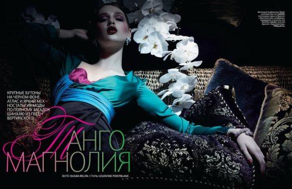 Anais Pouliot Vogue Russia June 2011