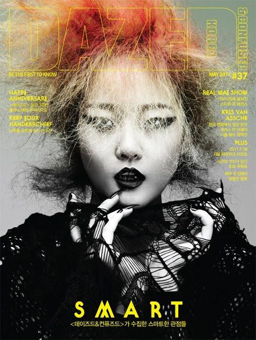 Hyoni Kang Dazed Confused Korea May 2011