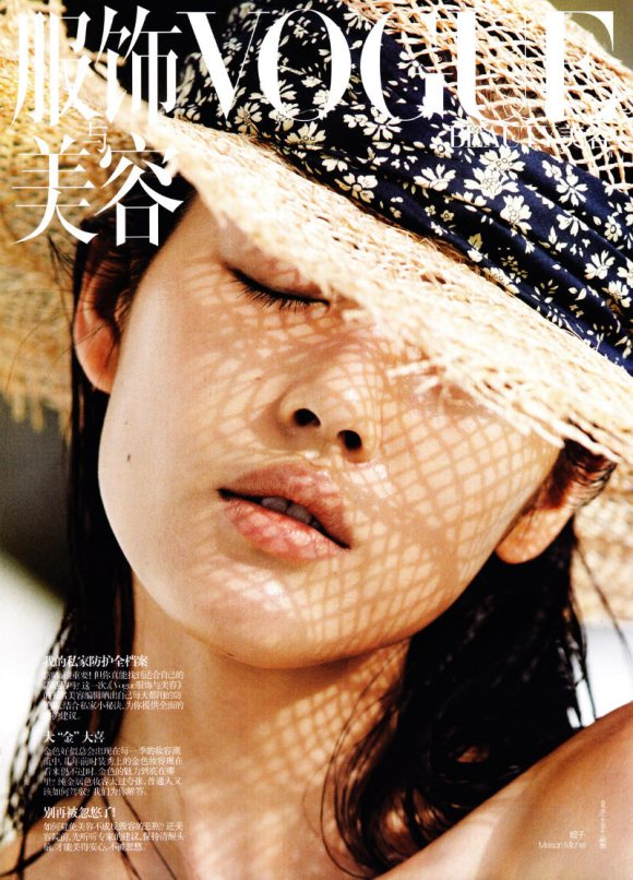 Liu Wen Vogue China June 2011