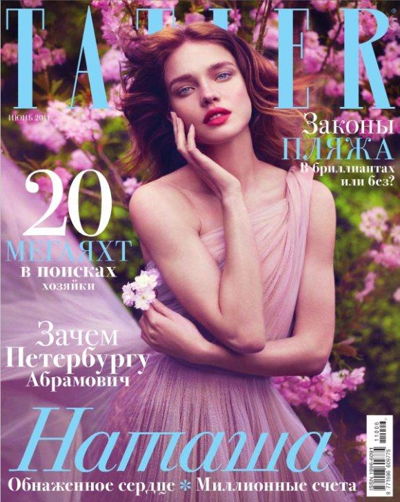 Natalia Vodianova Tatler Russia June 2011