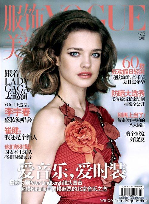 Natalia Vodianova Vogue China June 2011