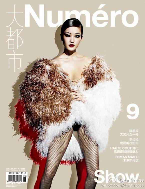 Du Juan Dior Numero China June 2011