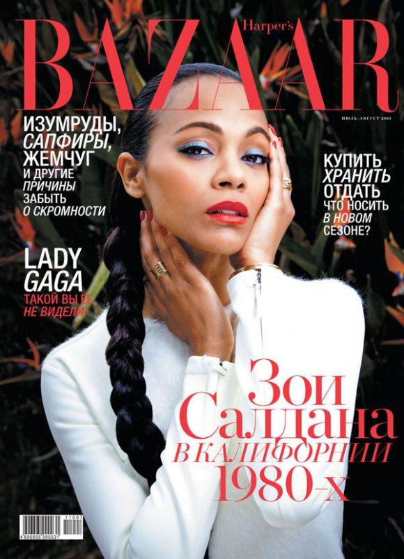 Zoe Saldana Harpers Bazaar Russia July August 2011