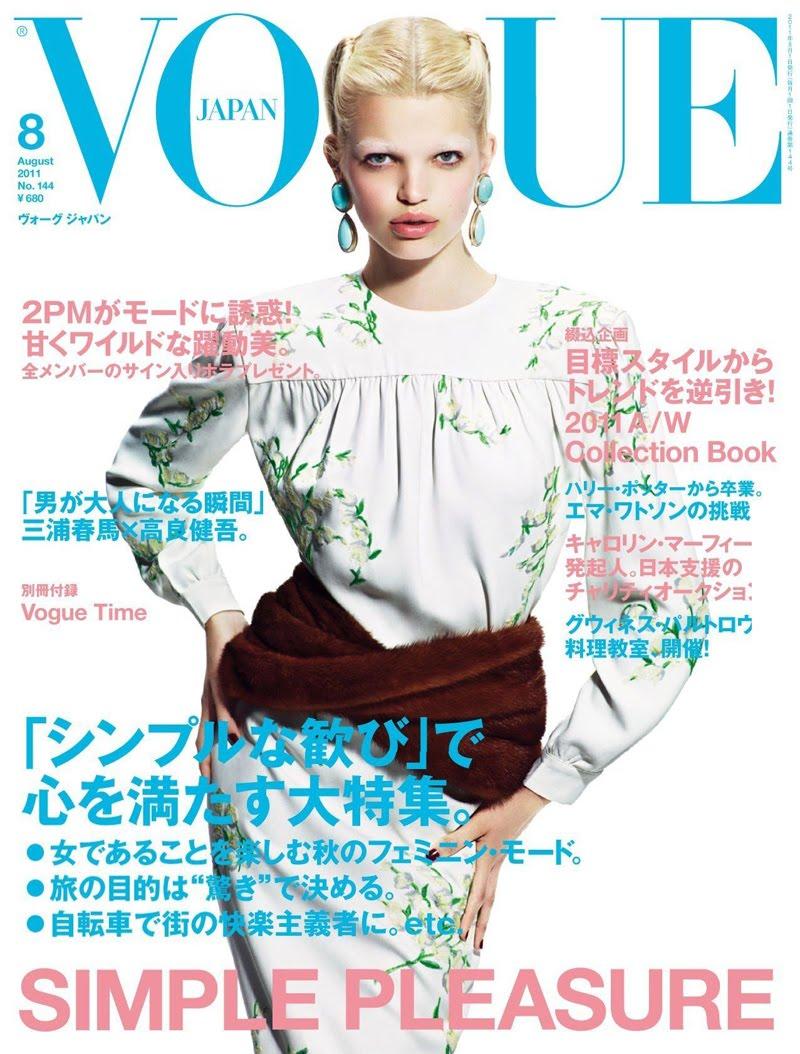 Daphne Groeneveld Vogue Japan August 2011