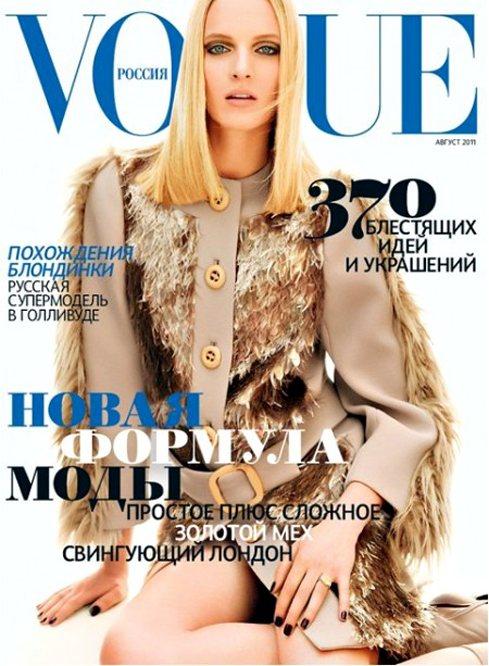 Daria Strokous Vogue Russia August 2011