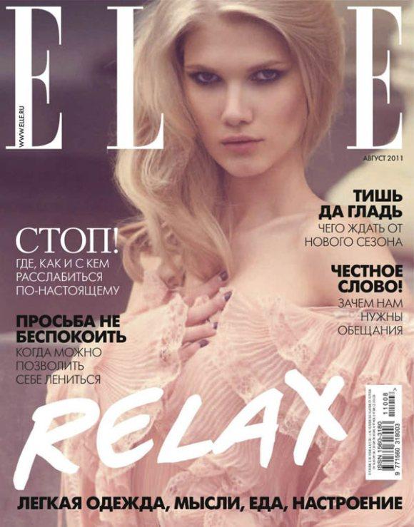 Elle Russia August 2011