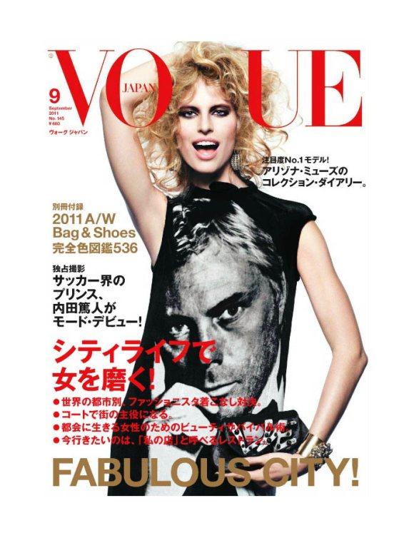 Karolina Kurkova Vogue Japan September 2011