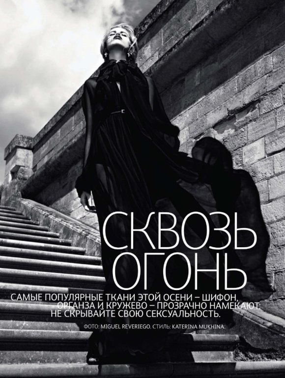 Vogue Russia August 2011