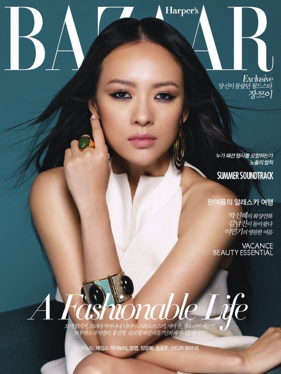 Zhang Ziyi for Harper's Bazaar Korea July 2011