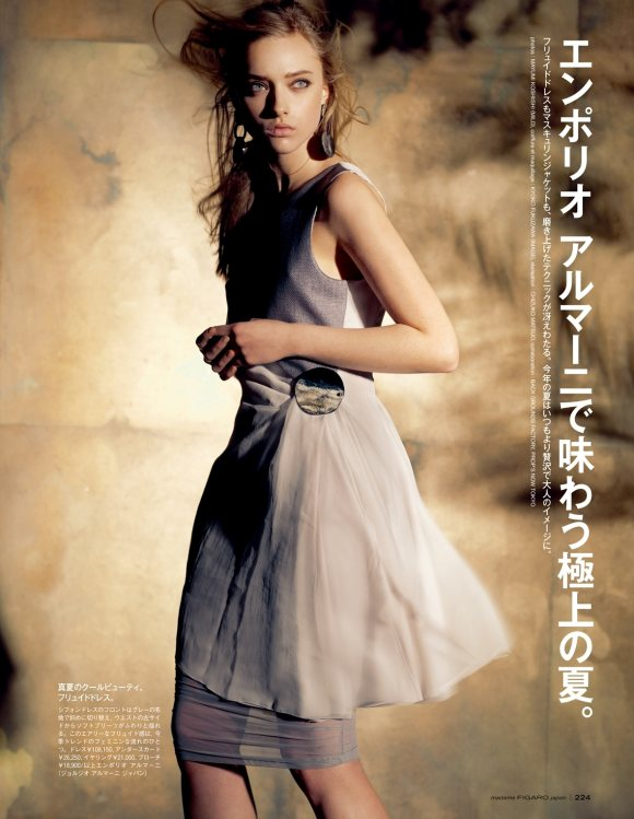 Marcelina Sowa Madame Figaro Japan July 2011
