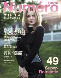 Guinevere van Seenus for Numero Tokyo September 2011