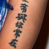Nicki Minaj Arm Tattoo and Its Meaning