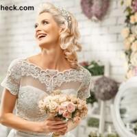Bridal Gowns Neckline ideas Portrait- Illusion neckline