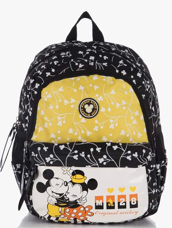 Genius Yellow Backpack
