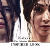 Kalki Koechlin - The Printing Machine Inspired Look