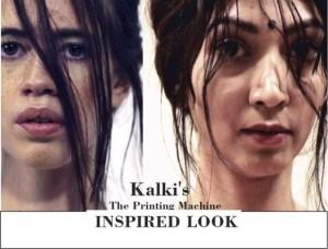 Kalki Koechlin - The Printing Machine Inspired Look