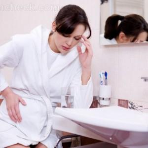 Bacterial Vaginosis in Pregnancy